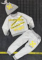 Детский спортивный костюм+шапочка для мальчика 110-116см