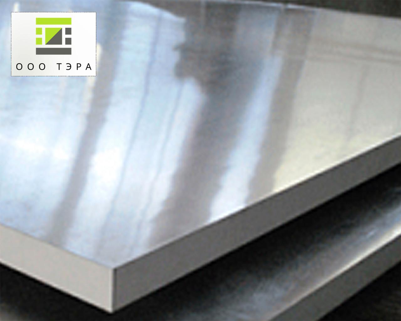 Алюминиевая плита 45 мм дюралевая Д16Т 1500х4000 мм (2024 Т351)