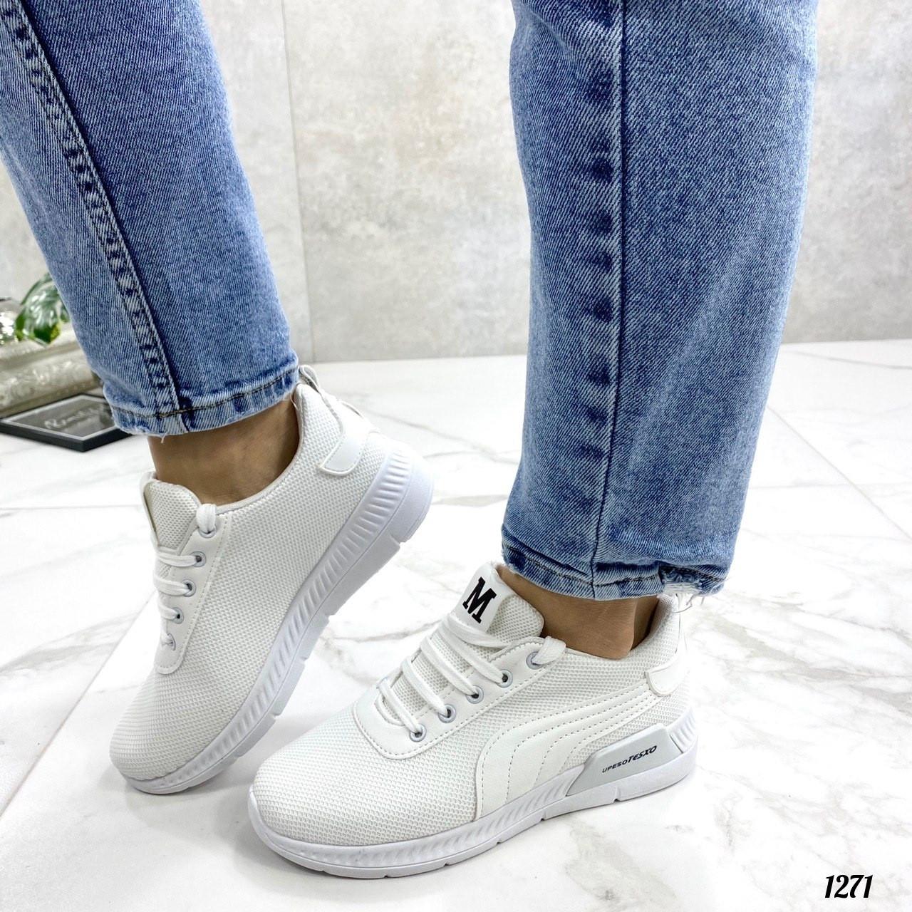 Белые летние женские кроссовки