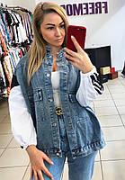 Женская куртка  ЕП-16