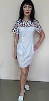 Платье женское медицинское стрейчевое короткий рукав