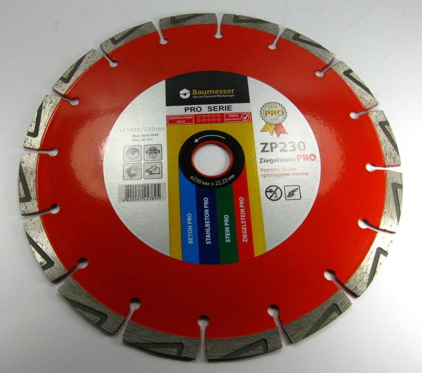 Алмазный диск по бетону 230 мм Baumesser Ziegelstein Pro 1A1RSS