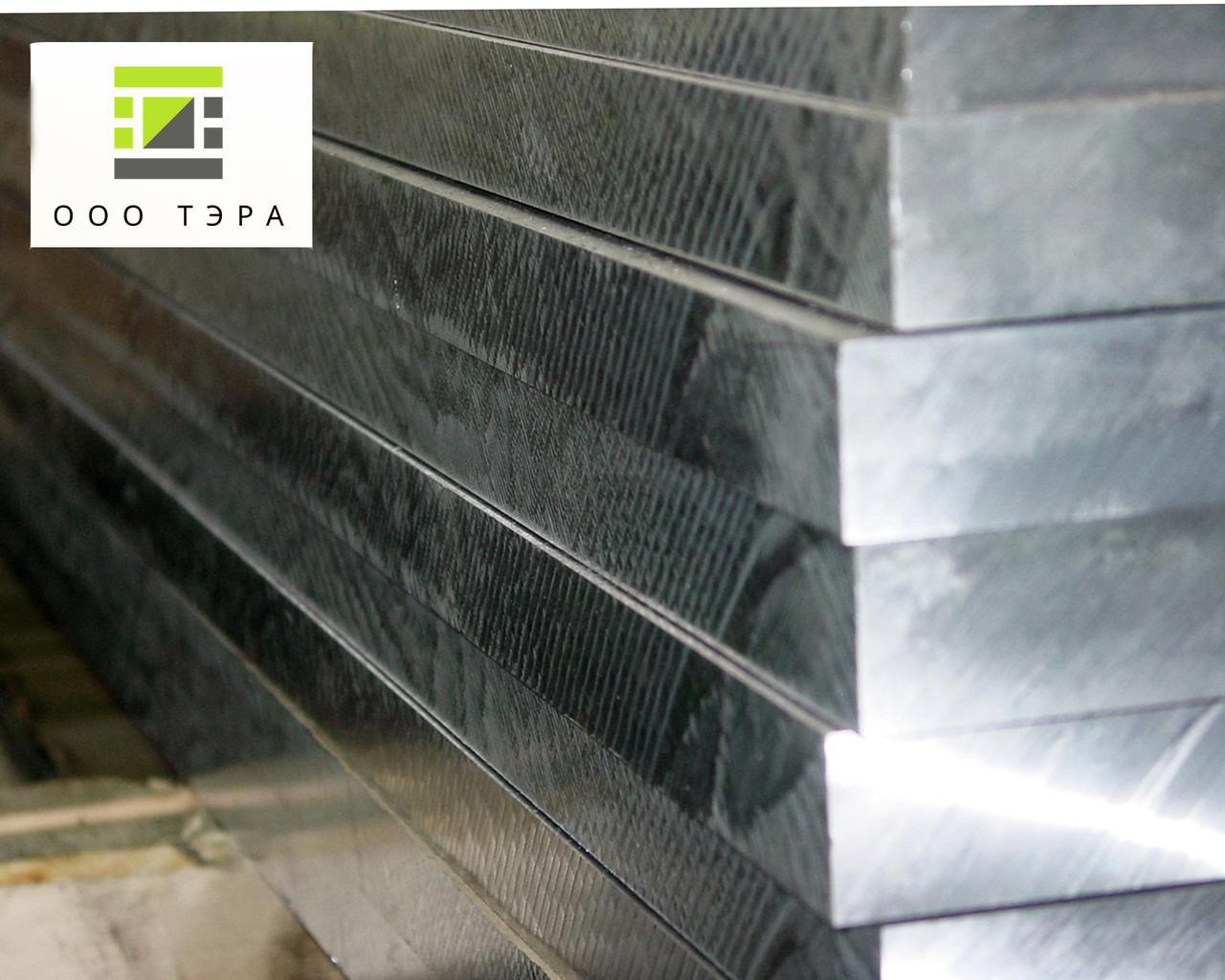 Дюралевая плита Д16 толщина 55 мм алюминиевая, аналог 2024