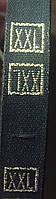 Размерник № XXL (720шт) для одежды вышивной черный