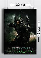 Плакат А3, Стрела 1