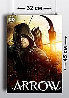 Плакат А3, Стрела 2