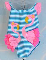 Совместный детский купальник для девочек 1-2-3 года Голубой