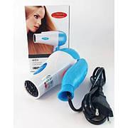 Фен для волос дорожный Wimpex Wx-1301 1000 Вт со складывающейся ручкой