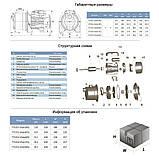 Насос Leo AJm45S (775352) (0.45 кВт Hmax 38м Qmax 40л/хв) Відцентровий самовсмоктуючий, фото 4