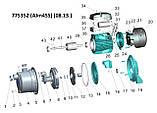 Насос Leo AJm45S (775352) (0.45 кВт Hmax 38м Qmax 40л/хв) Відцентровий самовсмоктуючий, фото 3