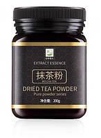 Матча премиум 300 грамм, маття латте, зеленый порошковый чай, зелений чай матча, чай Matcha