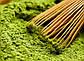 Матча премиум 300 грамм, маття латте, зеленый порошковый чай, зелений чай матча, чай Matcha, фото 4