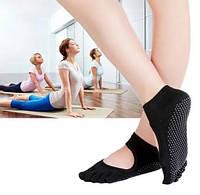 Носки Для Йоги Yoga Socks с Закрытыми Пальцами, 8 Цветов