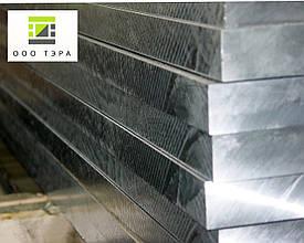 Алюминиевая плита Д16  - 70 мм дюралевый сплав