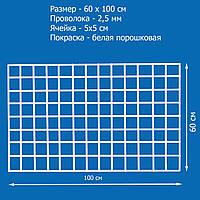 Сетка торговая 600х1000 мм, яч. 50х50 мм, ф 2.5 мм