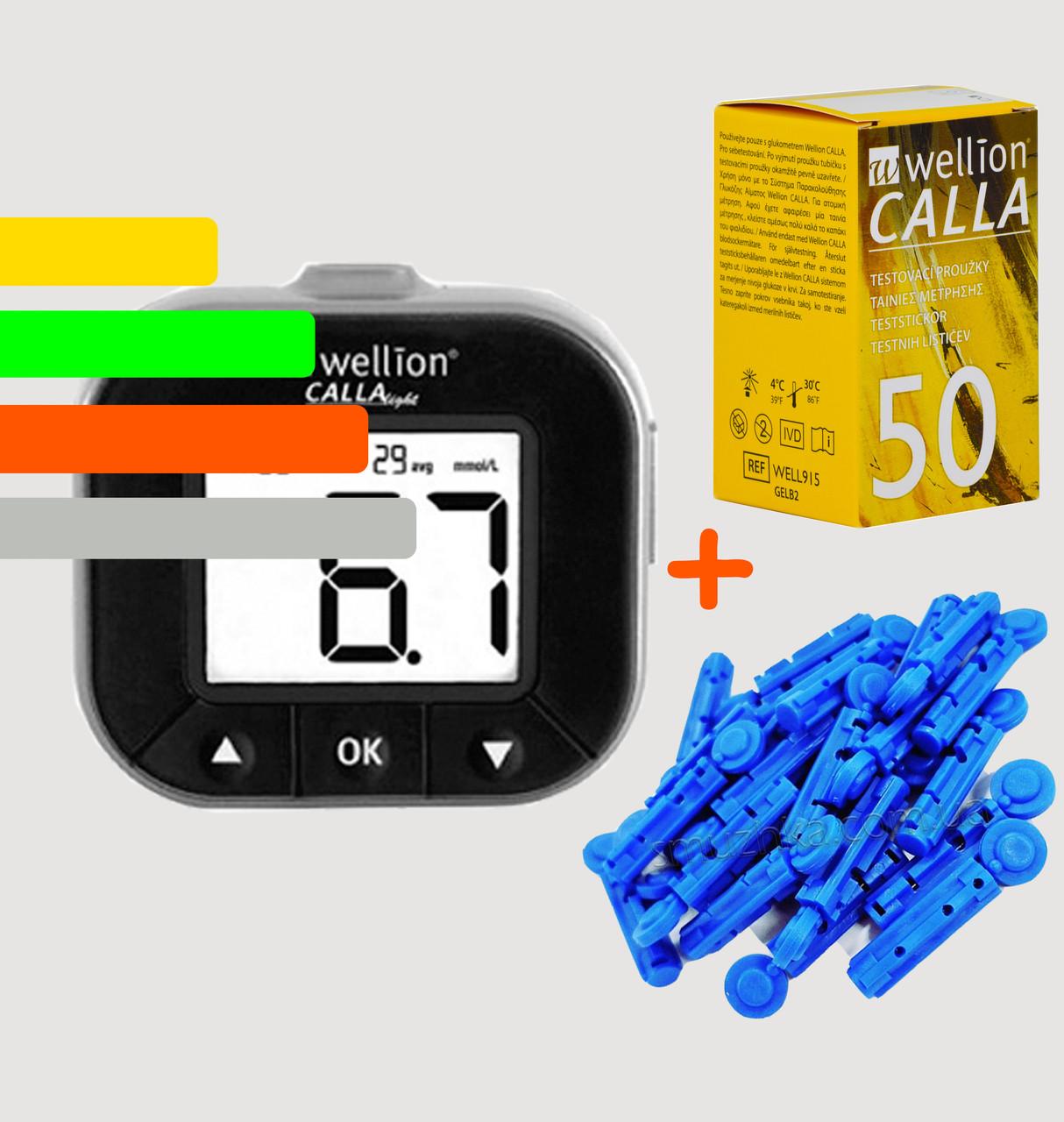 Глюкометр Wellion CALLA - Веллион Калла+50 тест-полосок+50 ланцетов