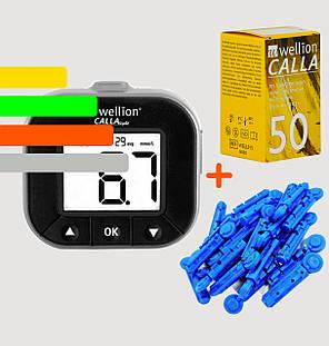 Глюкометр Wellion CALLA - Веллион Калла+50 тест-полосок+50 ланцетов, фото 2