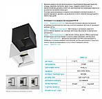 Архітектурний LED світильник Feron DH012 2x3W 4000K Білий, фото 2