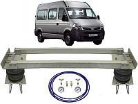 Пневмоподвеска Nissan Interstar до 2011г. випуска, Пневмопідвіска на Nissan Interstar до 2011р. випуску