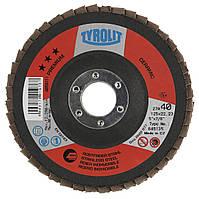 """Диск абразивный зачистной Tyrolit """"Premium Ceramic"""", лепестковый, круг 125 мм х 8 мм х 22,23 мм."""