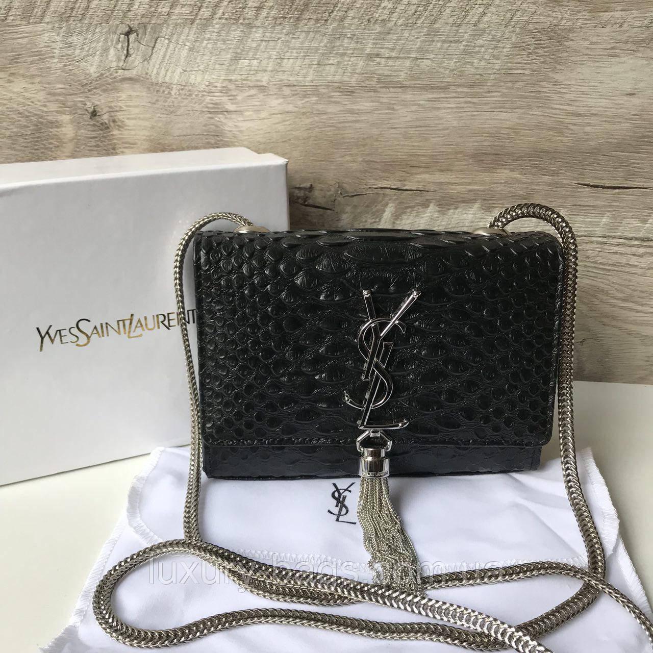Женская кожаная сумка клатч YSL
