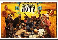 Лото Козацкое, настольная игра Danko Toys (1013021)