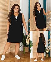 Красивое женское летнее платье больших размеров