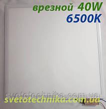 Офисная 600*600 светодиодная панель потолочная амстронг  LUMEN  40W 6400K