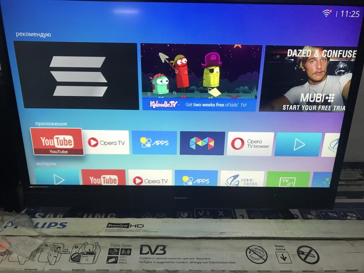 "Телевизор 32"" Skyworth 32E3, Удачная версия Smart TV, T2, WiFi"