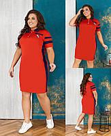 Красивое спортивное женское платье больших размеров