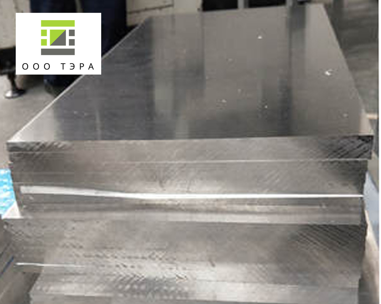 Алюминиевая плита Д16Т - 85 мм
