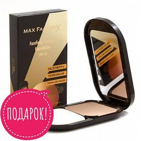 *Подарок Пудра Max Factor X Facefinity Compact Foundation SPF20 при заказе от 4-х позиций ТМ Max Factor