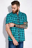 Повседневная Рубашка GS в клетку 129P062 (Светло-бирюзовый/синий)