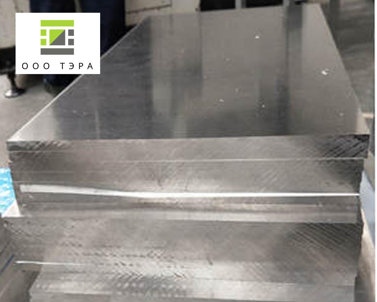Плита алюминиевая Д16 120 мм, дюраль.