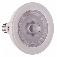 Фито-лампа Luxel 15w Е27 IP40 (FLX-PAR-38)