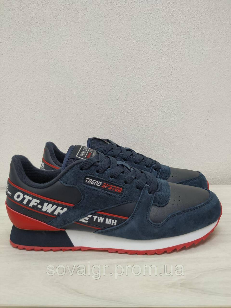 Кроссовки синие с красным подростковые BAAS