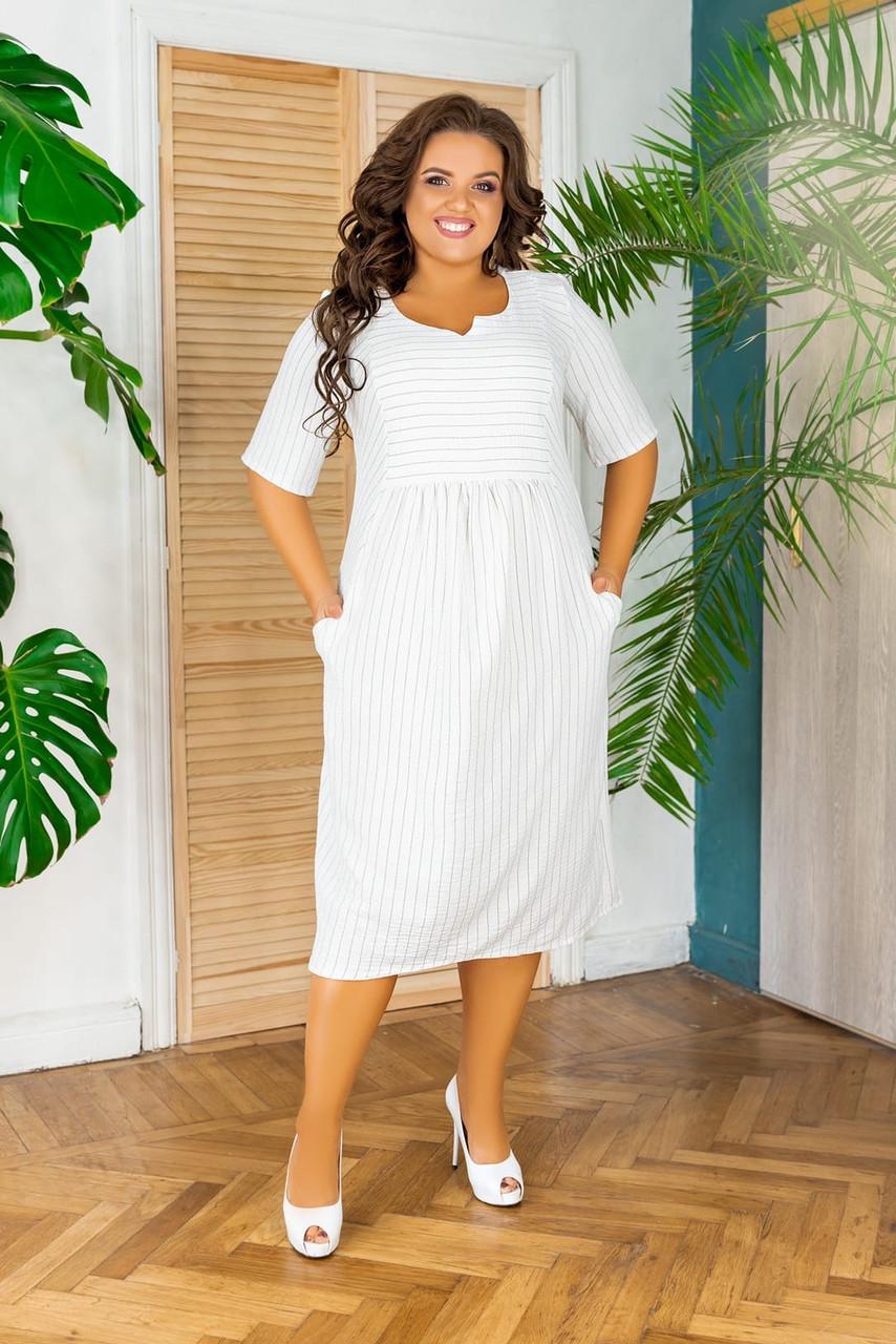 Женское летнее платье однотонное льняное белое большого размера