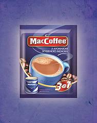 Кава МакКофе 3 в 1 Згущене молоко 20 пакетиків