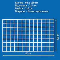 Сетка торговая 600х1200 мм, яч. 50х50 мм, ф 2.5 мм