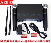 Беспроводные микрофоны для караоке SHURE UGX66 с кейсом!, фото 1