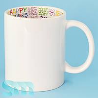 """Чашка сублимационная с внутренним принтом """"HAPPY MOTHER'S DAY"""""""