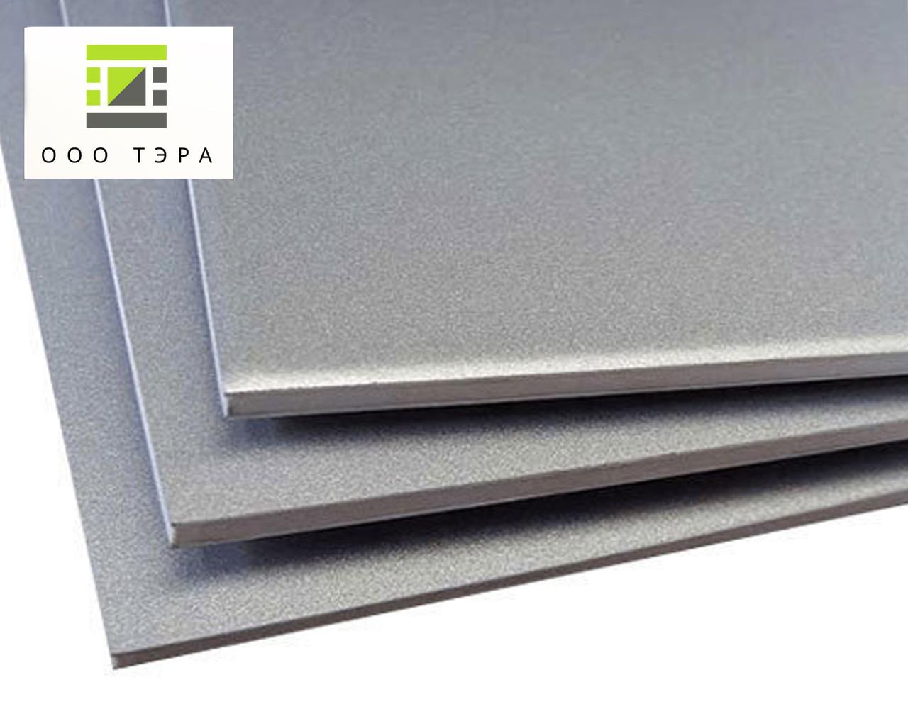 Куски алюминиевого листа 20 мм Д16 135 х 150