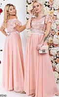 Персиковое платье,платья больших размеров, ,платья батальные большие,платья макси большие,платье в пол легкое