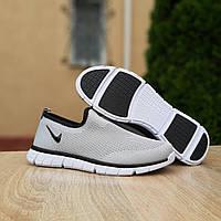 Кроссовки мужские Nike серые, Найк, дышащий материал, прошиты. Код OD-10153