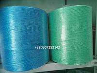 Тепличный шпагат, шпагат для подвязки 4кг/4000м синий, зеленый