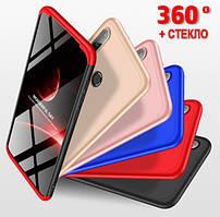 Чехол GKK для Huawei P20 Lite 2019 / Nova 5i защита 360 градусов + Стекло (Разные цвета)