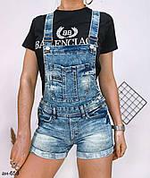 Модный женский джинсовый комбинезон с шортами