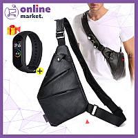 Мужская сумка мессенджер Cross Body эко кожа + Фитнес-браслет в ПОДАРОК