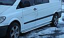 Пороги боковые (подножки-площадка) Mercedes Vito (W639) 2003-2009 (Ø42), фото 2