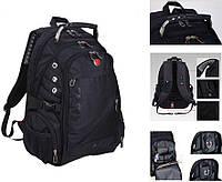 Городской рюкзак SWISS GEAR 8810, ортопедический 39 л